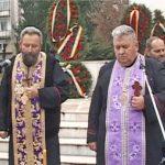 Ziua Națională a României 1 Decembrie 2017